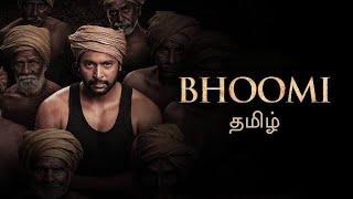 Bhoomi | full movie | HD 720p | jayam ravi, nidhhi agerwal | #bhoomi review and facts
