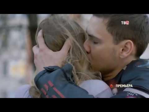 Фильм Не в деньгах счастье 2017  Русские сериалы .  Евгения Лоза,