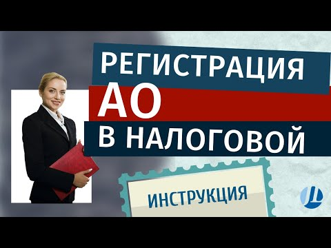 Приведение устава и названия АО в соответствие с ГК РФ