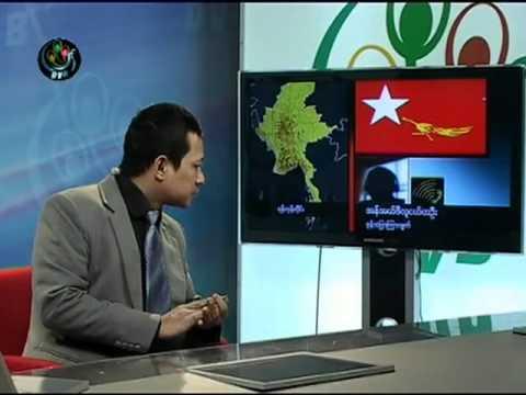 DVB - 21.12.2010 - Daily Burma News