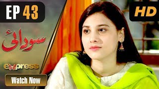 Pakistani Drama | Sodai - Episode 43 | Express Entertainment Dramas | Hina Altaf, Asad Siddiqui