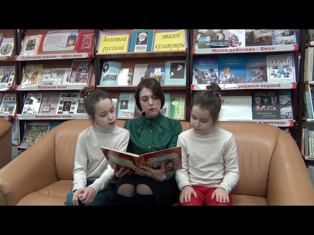 Изображение предпросмотра прочтения – «Читающая семья» читает произведение «Подкидыш» Л.Н.Толстого