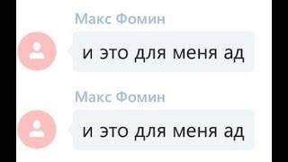 🚩 Skype глючат сообщения