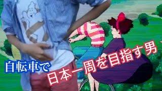 出演 池田咲哉 中岡慧由 木村光留 編集 木村光留.