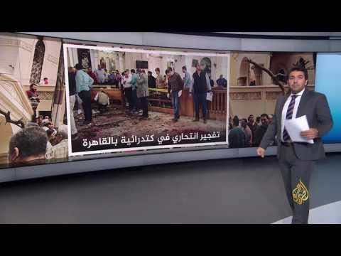 تصاعد الهجمات ضد أقباط مصر منذ الانقلاب