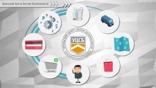 видео анализ уязвимостей сайта
