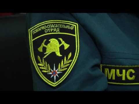 ФГБУ СЭУ ФПС Испытательная пожарная лаборатория по