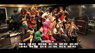 下高井戸のG-ROKSスタジオさん(素晴らしい空間!)のご協力でみんなでク...