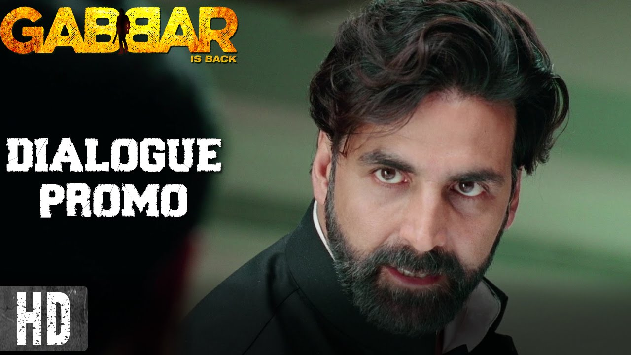 sholay gabbar singh dialogues video download