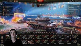 World of Tanks  ШЛЯХ до Про. 430у
