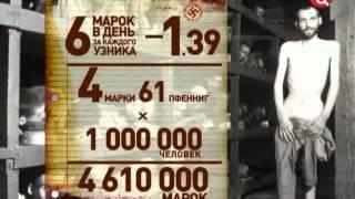 Фильм Млечина Бухенвальдский набат