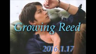 岡田准一 Growing Reed 20160117 (ゲスト:遠藤豊)