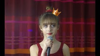 ROI - Bilal Hassani - Cover by Mathilde Beaugrand 👑