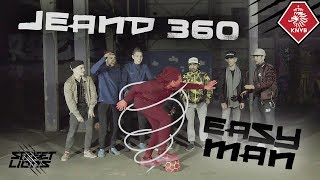 JEAND 360 - Street Lions Tutorial - EASY MAN