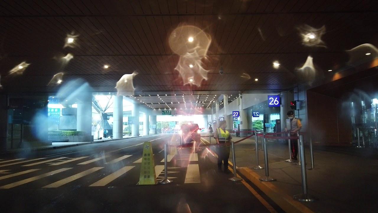 20200528 大園星巴克-桃園機場第二航廈 - YouTube
