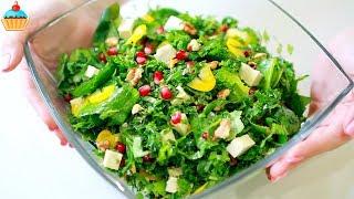 """Салат """"ВИТАМИННОЕ ЧУДО"""" - ну, оОчень вкусный! Постный рецепт салата с капустой """"Кейл"""""""