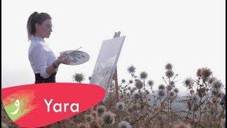Yara - Maba'ach Yes'al Aanni [Official Lyric Video] / يارا - ما بقاش يسأل عنّي