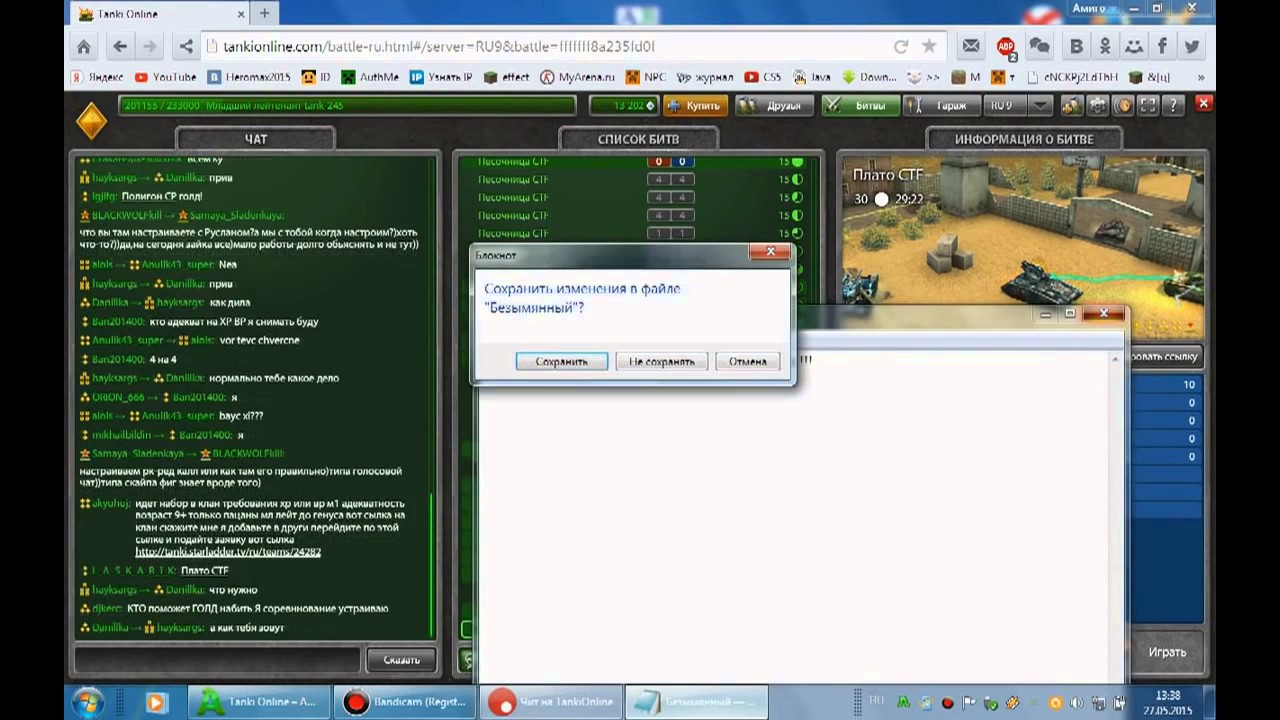 На кристаллы программы без онлайн игру танки