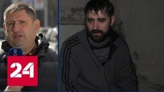 Группу спецназовцев-диверсантов задержали в ДНР - Россия 24