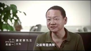 【Mega Sun日光森泉】負氫智能淨水器-國際獲獎水素水-MIT台灣製造  唯...
