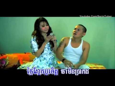 Rock Production VCD Vol 108 #04 Ber Min Srolanh Anit Tver Avey James
