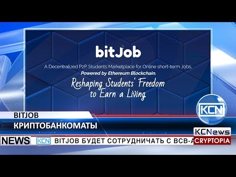 Тинькофф банк открыл сеть банкоматов: Банки: Финансы: