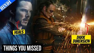 25 Things I Noticed In Doctor Strange | MCU | Explained In Hindi | Super PP