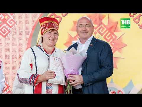 Новости Тетюшского муниципального района от 05 июля 2019 года