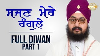 Part 1 - Sajjan Mere Rangle - Full Diwan