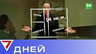 видео Район Москва в Коммунарке - официальный сайт ????,  цены от застройщика А101, квартиры в новостройке