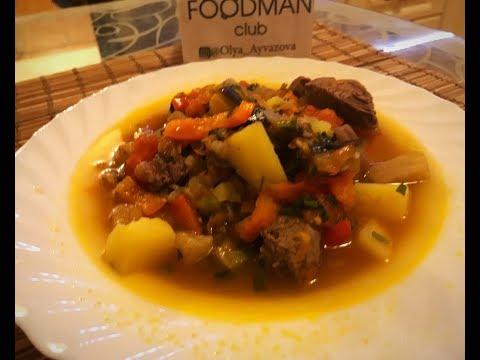 Аджапсандали с говядиной: рецепт от Foodman.club
