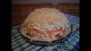 Слоёный салат с маринованными грибами