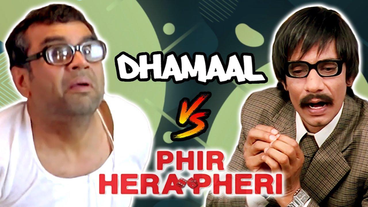 Phir Hera Pheri V/S Dhamaal - Best Comedy Scenes | Paresh Rawal | Vijay Raaz | Javed Jaffery