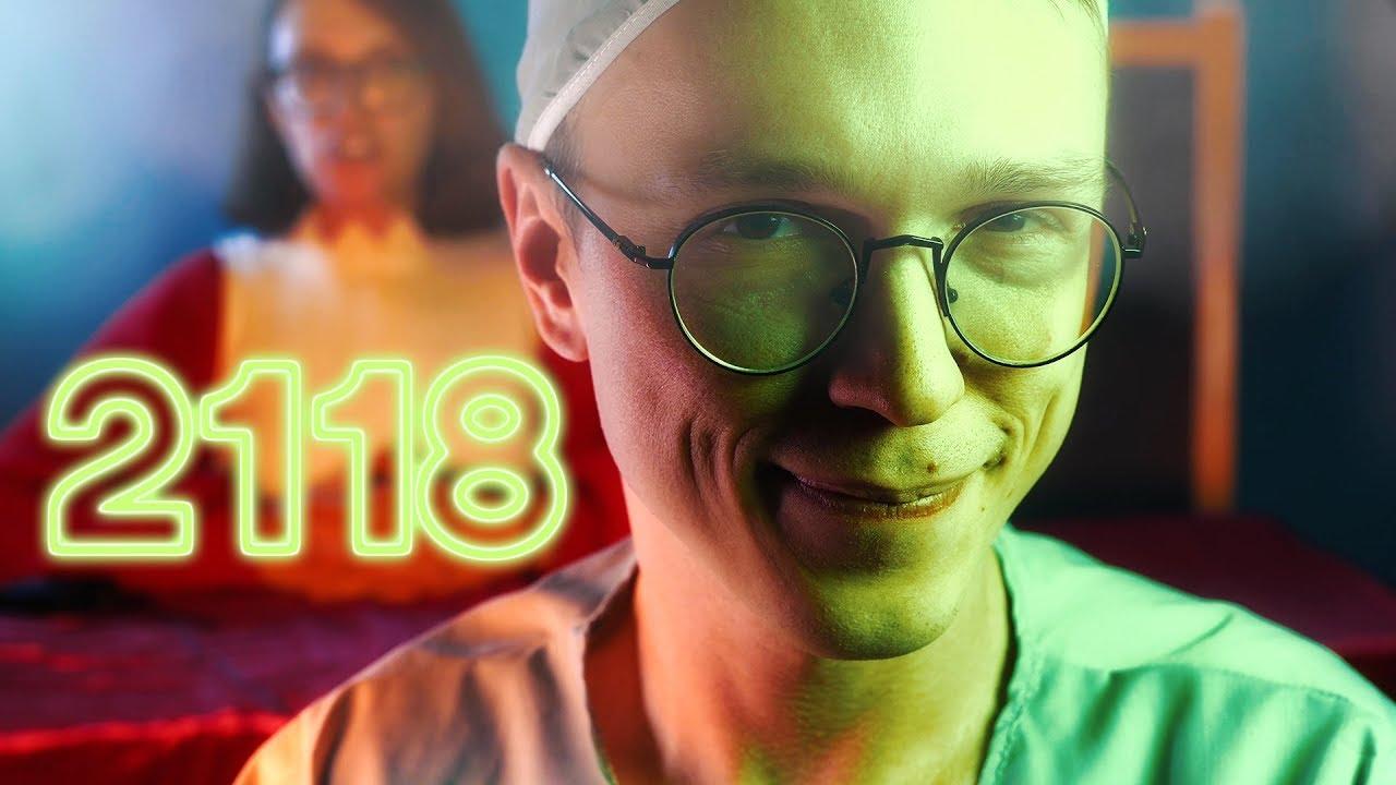 Budzisz się w 2118 roku – CO MÓWISZ?