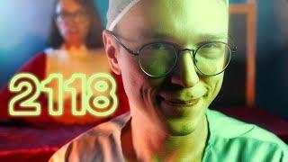 Budzisz się w 2118 roku - CO MÓWISZ?