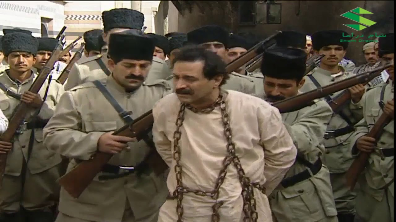 اجمل مشاهد الخوالي ـ هجوم رجال الشام على الدرك و انقاذ نصار من حبل المشنقة ـ بسام كوسا