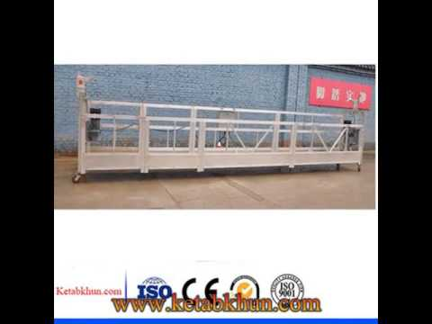Portable Suspended Construction Platforms Zlp630
