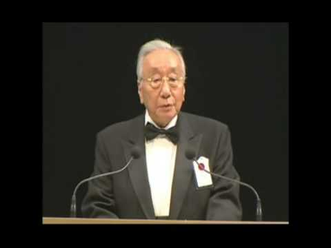 2007 (23rd) Japan Prize Presentation Ceremony