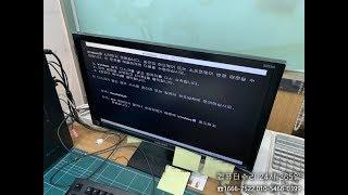 상봉동 컴퓨터수리 윈도우 복구 화면만 계속 나와요