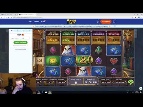 Megajack онлайн