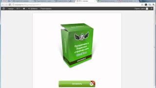 wppage_15 Система приема платежей(, 2012-03-05T12:53:04.000Z)