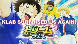 Captain Tsubasa Dream Team SHINGO AOI DREAM FEST!! キャプテン翼 足球小將