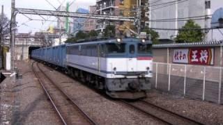 EF65形電気機関車が牽引するワム380000形貨車(青ワム)専用...