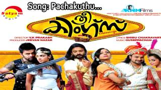 Pachakuthu - Three kings