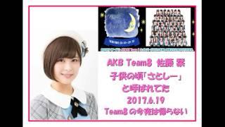 2017/6/19放送.
