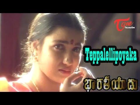Bharateeyudu - Telugu Songs - Teppalellipoyaka