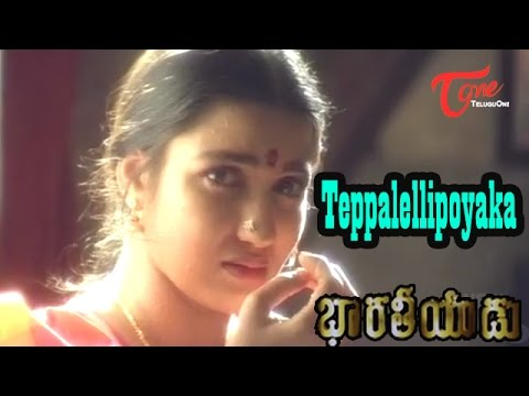 Bharateeyudu - Telugu Songs - Teppalellipoyaka