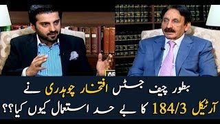 Why Iftikhar Muhammad Chaudhry did excessive use of Article 184(3) as CJP?