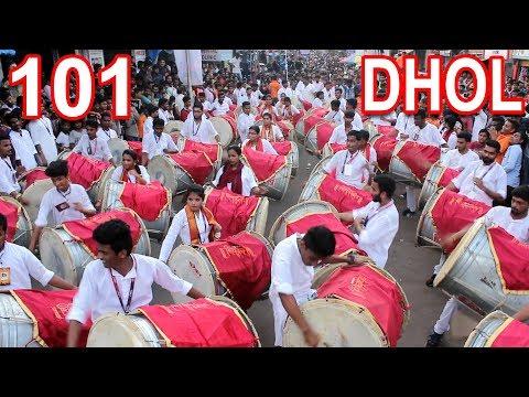 101 Dhol Maanvandana by Shivbramhand Dhol Tasha Pathak at Kherani cha Raja 2017 Aagman