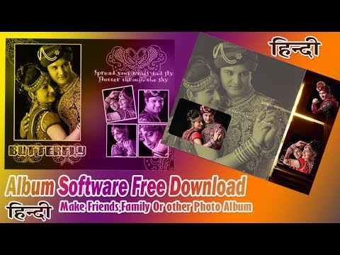 Photoshop wedding album design software free download